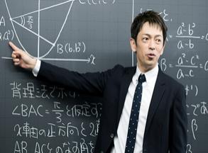 河合塾のトップ講師陣